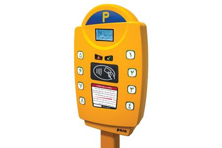 Parkmeter-PM-1000-7