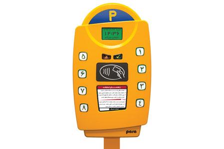 Parkmeter-PM-1000-8