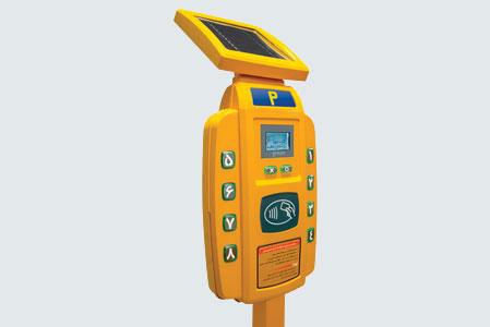 Parkmeter-PM-2000-2