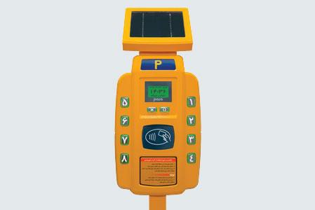 Parkmeter-PM-2000-3