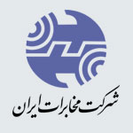 شرکت مخابرات تهران
